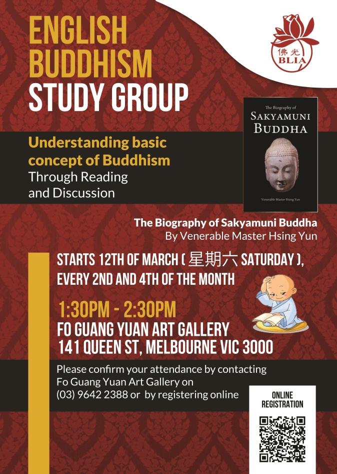 City1 English Buddhism Study Group