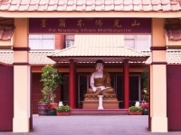 Fo Guang Shan Melbourne